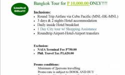 VERY CHEAP PACKAGE TOURs FOR GRABS!!!! ? Davao City
