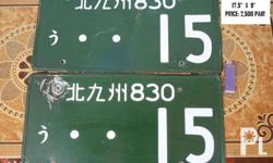Selling old Pre-1999 Japanese Car Plates - Authentic
