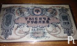 1919 russian bank notes unc.conditon for collection 500