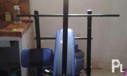 Gym weightlifting equipment... kabibili noong 1st week