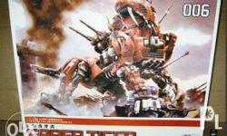 Zoids HMM 1/72 Scale model kit Blade liger ab bang ver.